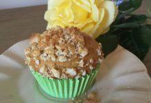 Photo of Muffins de Toffee con Topping de Nuez de Macadamia